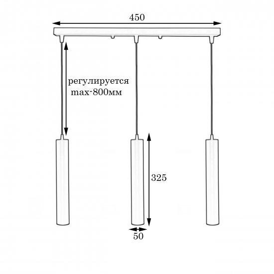 Светильник подвесной MSK Electric Tube NL 3522-3 W