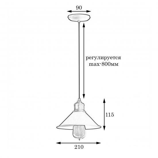 Світильник підвісний NL 210 MSK Electric