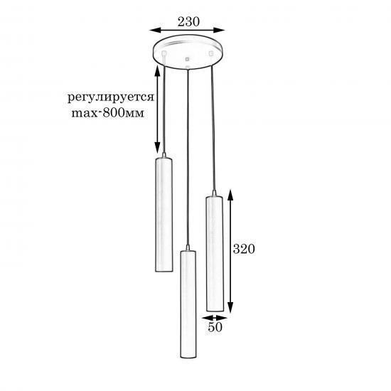 Світильник підвісний Msk Electric Tube NL 3522-3R SILVER