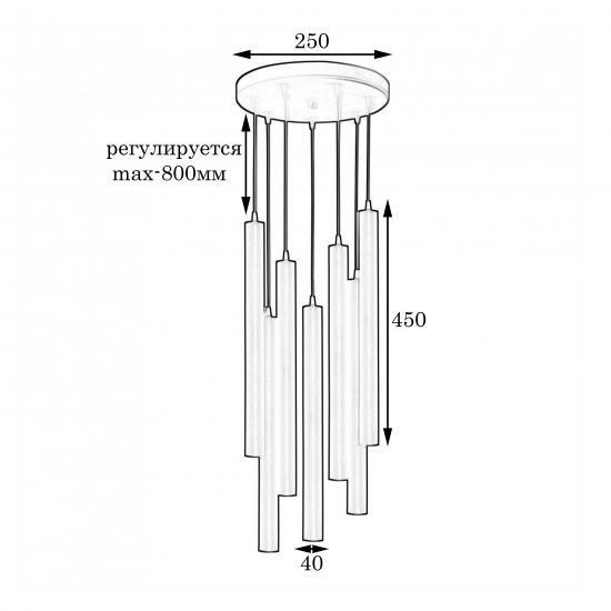 Світильник підвісний MSK Electric Elegant NL 4045-7R BK