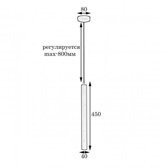 Світильник підвісний MSK Electric Elegant білий NL 4045 WH