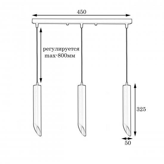 Світильник підвісний на три плафони у вигляді трубок NL 3722-3 MSK Electric