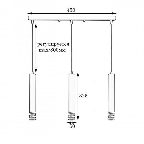 Світильник підвісний на три плафони у вигляді трубок NL 3622-3w MSK Electric