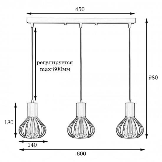 Світильник лофт підвісний на планці MSK Electric Lotus білий NL 1415-3W