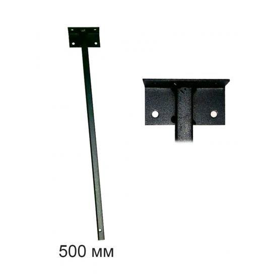 Кронштейн для прожектора 50см MSK Electric К-500