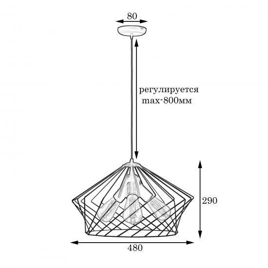 Люстра в стилі лофт MSK Electric Camelia NL 3329-3 підвісний світильник на три лампи